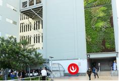 Foto UPC - Universidad Peruana de Ciencias Aplicadas - Posgrado Lima Metropolitana Centro